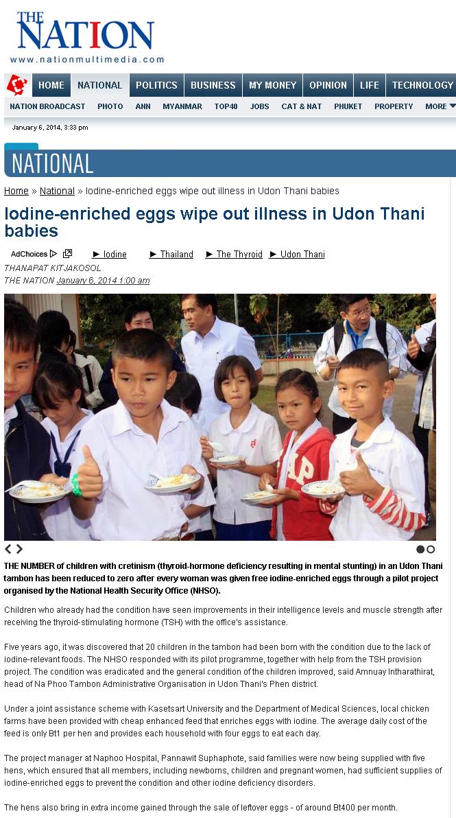 iodine eggs